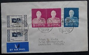 RARE 1955- Taiwan Cover ties 5 stamps cancelled Taipei to Holland