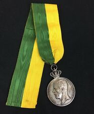 1918 SILVER SWEDEN ROYAL PATRIOTIC SOCIETY MEDAL / SWEDISH KING / RIBBON