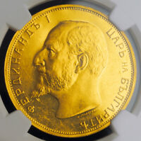 1912, Bulgaria, Ferdinand I. Gold 100 Leva Coin. Rare Original Proof! NGC PF-62!