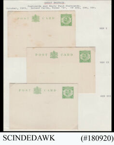 GREAT BRITAIN - 1911 1/2d POSTCARDS INLAND CARDS #CP59a,59b, 59c - MINT 3nos