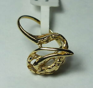 Nugget Damenring   .585 Gold   Gr. 52  #  G 3925