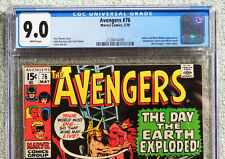 AVENGERS #76, CGC 9.0, VF/NM, White Pages, Marvel Comics, 1970