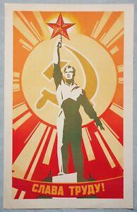 ☭ 1974 USSR ORIGINAL COMMUNIST PROPAGANDA Poster Lenin Soviet May Labour Russian