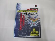 PS -- SD Gundam G Century wo Isshou Tanoshimu Hon -- JAPAN Game Book. 34261