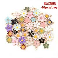 40pcs Assorted Gold Plated Enamel Flower Charms Pendant DIY for Jewelry Making
