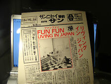 "RAR MAXI 12"". FUN FUN. LIVING IN JAPAN. ITALO DISCO"