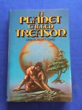 A PLANET CALLED TREASON - FIRST EDITION BY ORSON SCOTT CARD