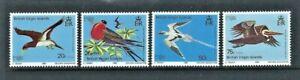 BVI 1980, 'London 1980' International STAMPEX - Birds sg439/42 MNH