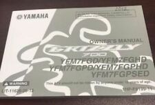2013 YAMAHA YFM7FG GRIZZLY 700 ATV OWNERS MANUAL -GRIZZLY-YFM7FGD/HD/PD/PHD/SED