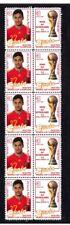 SPAIN 2010 WORLD CUP WIN MINT STAMP STRIP, JESUS NAVAS