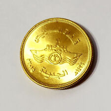 NEW EGYPT 50 PIASTER COIN  OF *THE NEW SUEZ CANAL* UNC 23mm Dia