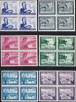 SALE Stamp Germany Mi 888-93 Sc B272-7 Block 1944 WWII 3rd Reich Postal Set MNH