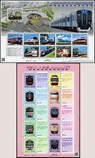 Japan 2017 Eisenbahn 5 Trains Locomotives Railways Bahnhof Postfrisch MNH