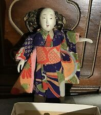 Antique Japanese Gofun Doll With Wigs