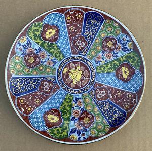 Three Oriental Decorative Hand Painted Porcelain Plates W/Gold Trim Theme Japan