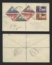 Ecuador 1937 registered cover with Philatelic Exhibition stamps to England