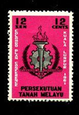 MALAYA (FEDERATED MALAY STATES) SCOTT# 99 MNH  COLOMBO PLAN