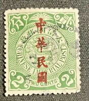 Qing Dynasty Stamp 2 cents Green Dragon 1902 Chinese Imperial Post