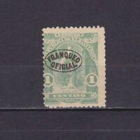 EL SALVADOR 1900, Sc# O223, CV $22, MH