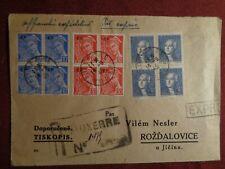 FRANCE PLI  LETTRE COURRIER CARTE POSTAL POSTCARD AUXERRE BLOC DE 4 EXPRES 1945