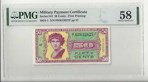 MPC 50 Cents Series 541 First Printing S584-1 PP 57 PMG Choice About Unc 58