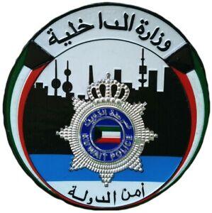 NATIONAL POLICE DEPT OF KUWAIT PATCH EMBLEM INSIGNIE MEMORABILIA EB01125