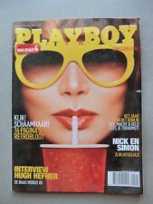 PLAYBOY (NL)   5 - 2011  Daria auf 10 Seiten