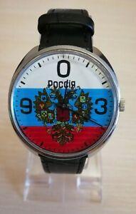 Rare Russia Vintag RAKETA BIG Zero Rocket 2609 watch USSR. Black dial