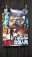 THE VINDICATOR Original Movie Poster Japanese B2 size