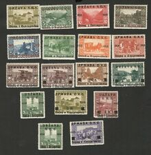 BOSNIA - SHS YUGOSLAVIA-MNH/MH/USED SET (17 STAMPS) - OVERPRINT - 1918. (1)