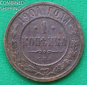 1 KOPEK KOPEKS 1901 Russia COIN №2
