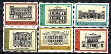 Greece -Greece 1977 architecture Yvert n° 1257 à 1262 neuf 1st choice