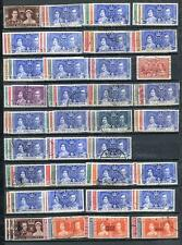 1937 Coronation omnibus complete 202 stamps good to very fine sed (2013/06/27 #4