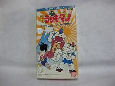 Tottemo! Lucky Man Nintendo Super Famicom Boxed Japan Video Game SNES