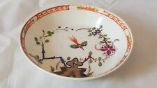 MEISSEN MARCOLINI PERIOD HAND PAINTED SMALL DISH. kakiemon style
