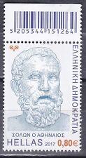Griekenland Jaar 2017 Nr. Y&T 2866 *