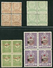 Turkey: OTTOMAN Stamps-ISFILA cat. # 122, 186, 607 & 698