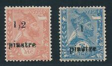 ETHIOPIA 1908, Mi. 34-35 */MH, overprint with variety!!