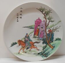 Plate Two Royal Women Carriages Man Horse Symbols Chinese Marked Large Vintage