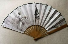 Chinese Style Hand Held Fabric Fan with Bamboo Frame in a High-end Gift Box