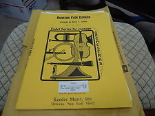 Russian Folk Dances Alshin 1979 School Orchestra full Sheet music arrangement