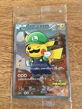 Pokemon Card Japanese Luigi Pikachu 295/XY-P 296/XY-P 2cards set Promo sealed