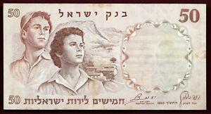 Israel 1960 50 lirot red serial used circulated banknote