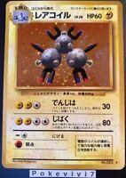 Carte Pokemon MAGNETON / MAGNETON No.082 Holo Set de Base Wizard JAP NEUF