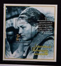 VDR 050 Nevis Filmfestspiele (MNH/Postfris) block