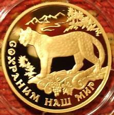 VERY RARE RUSSIAN GOLD COIN ASIAN LEOPARD PROOF PR PF + COA WILD RUSSIA BEAUTY !