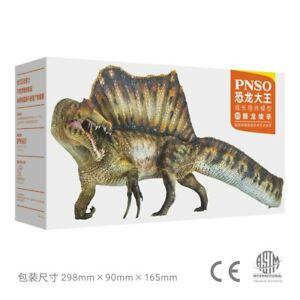 PNSO Essien The Spinosaurus - BNIB