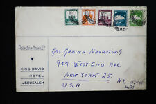 Palestine Early King David Hotel Advertising Cover 5 Stamps