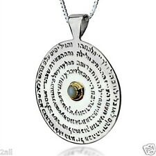 Kabbalah Necklace - The Wheel Necklace– 72 names by HaAri