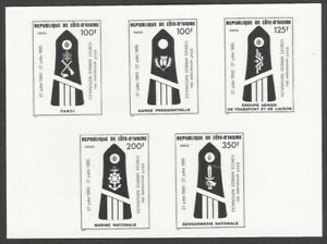 Ivory Coast #745-49 1985 Armed Forces Emblems composite photographic proof
